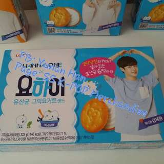 Wanna One Kim Jae Hwan Yo-Hi Biscuit