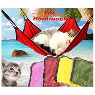 FREE NM - Cat Hammock