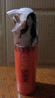 卡氛KAFEN 還原酸蛋白系列-鎖色燙後洗髮精250ml