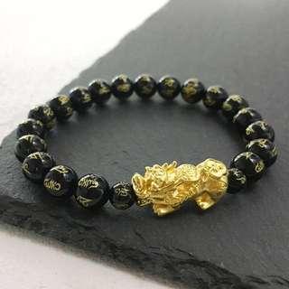 Om Ma Ni Pad Me Hum Stone With S999 Pixiu Bracelet