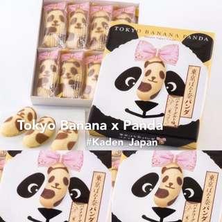 Tokyo Banana x Panda 十二月限定 東京代購