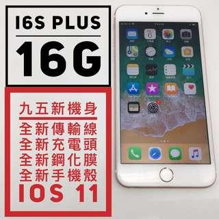 iphone 6s plus 16g / i6splus 16g/ i6splus/ i6s plus/ i6sp/6s plus/6splus 二手手機空機整新機備用機蘋果手機apple iphone
