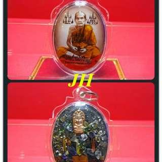 Thai Amulet - LP Moon 自身牌