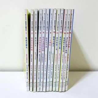 Chinese Fiction Storybooks
