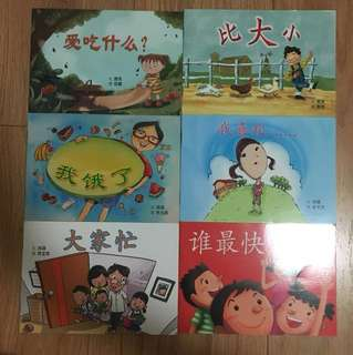 Chinese Readers (set of 6 books)