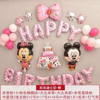 A35 Happy birthday foil balloon set Disney Mickey Minnie kit