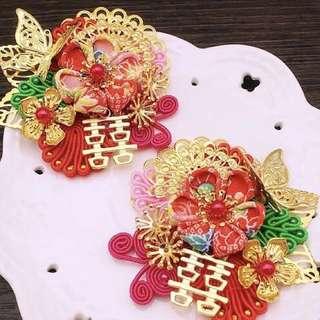 減價:日系和風新娘褂鞋夾布鞋花飾DIY一對