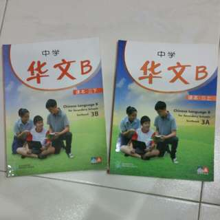 Chinese Language 'B' for Secondary Schools Textbook 3A & 3B