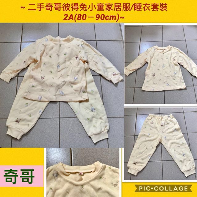 ~免運~二手奇哥彼得兔小童家居服/睡衣套裝2A(80-90cm) #我的嬰幼可超取