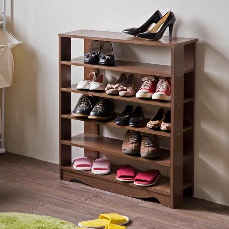 日式簡約風五層鞋櫃