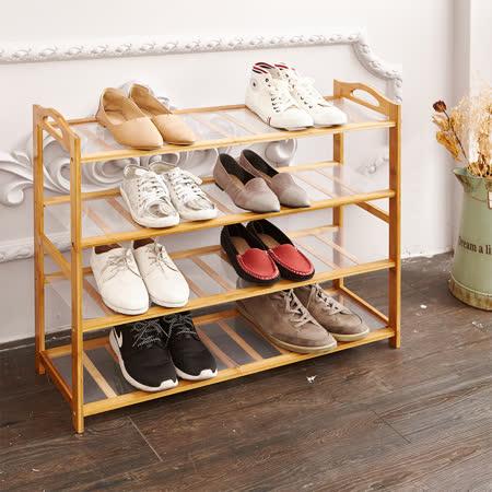 古典楠竹四層鞋架