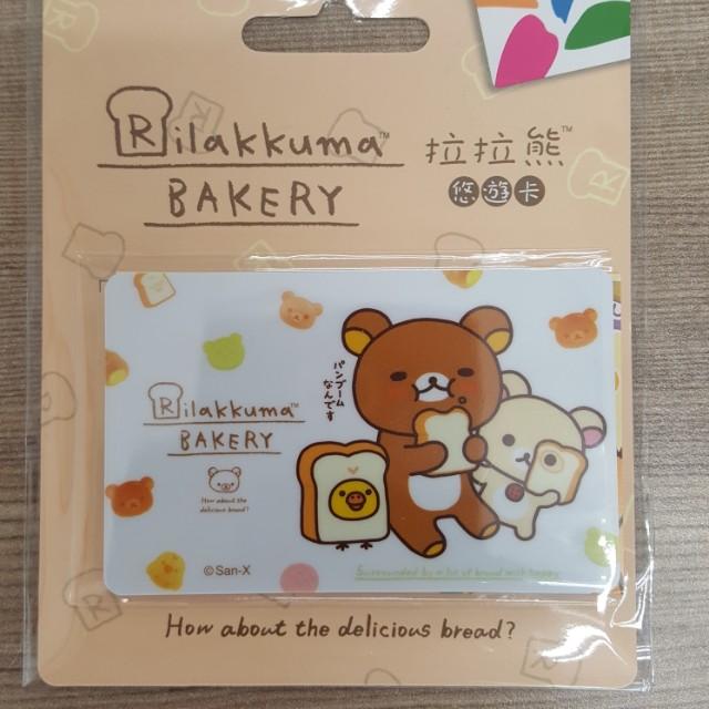 貨到付款。【現貨】拉拉熊悠遊卡 啦啦雄悠遊卡。 台北高雄捷運卡火車卡公車卡交通卡
