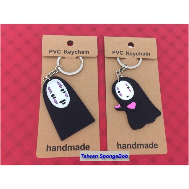 創意可愛卡通 Spirited Away 神隱少女-無臉男 立體矽膠公仔單面鑰匙圈 鑰匙扣 掛飾 包包掛飾 吊飾~有兩種款式