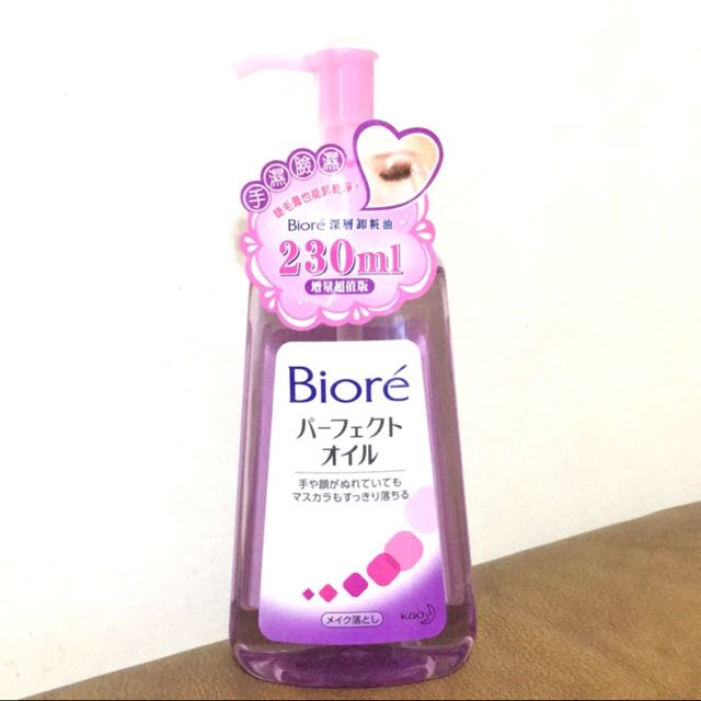 【Biore蜜妮】深層卸妝油230ml增量超值版