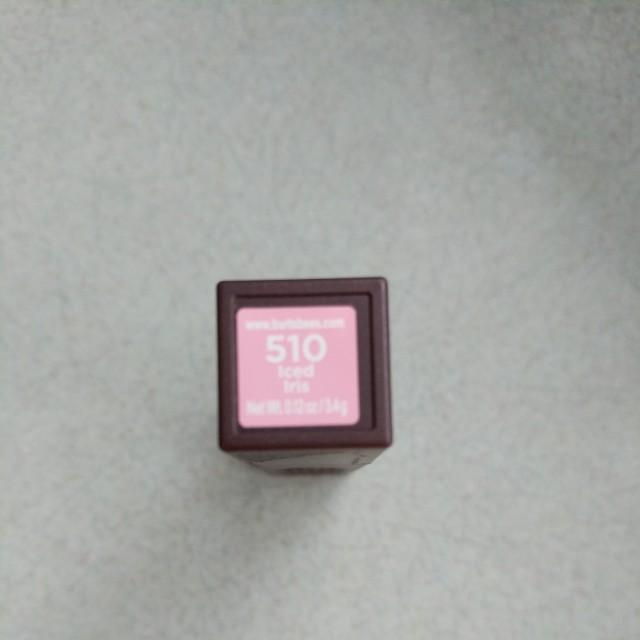 Burts Bees 510 Iced Iris Lipstick