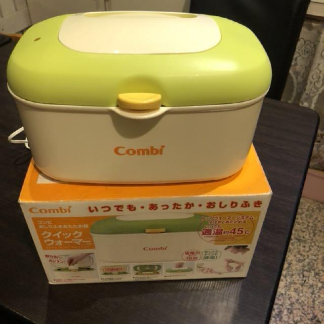 Combi濕紙巾加熱器
