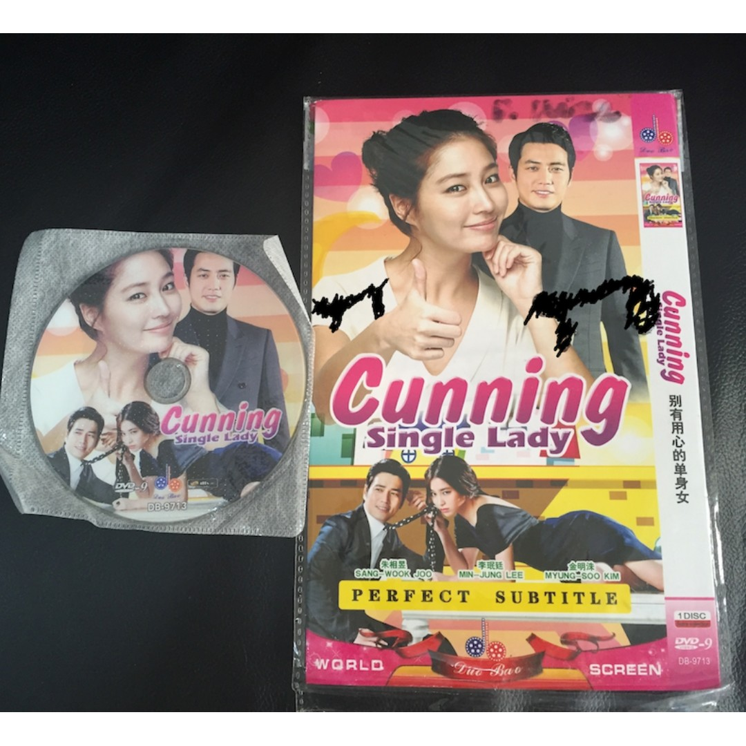 Cunning Single Lady Korean TV Drama (DVD Copy)