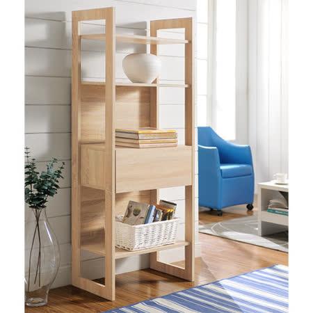 DIY附抽屜挑高四層架/書櫃/展示櫃/隔間櫃