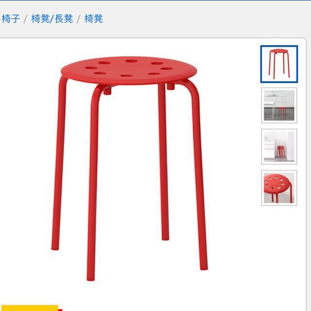Ikea椅凳出清