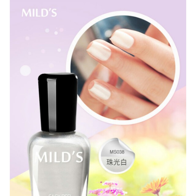 MILD'S水性可剝 指甲油《珠光白》