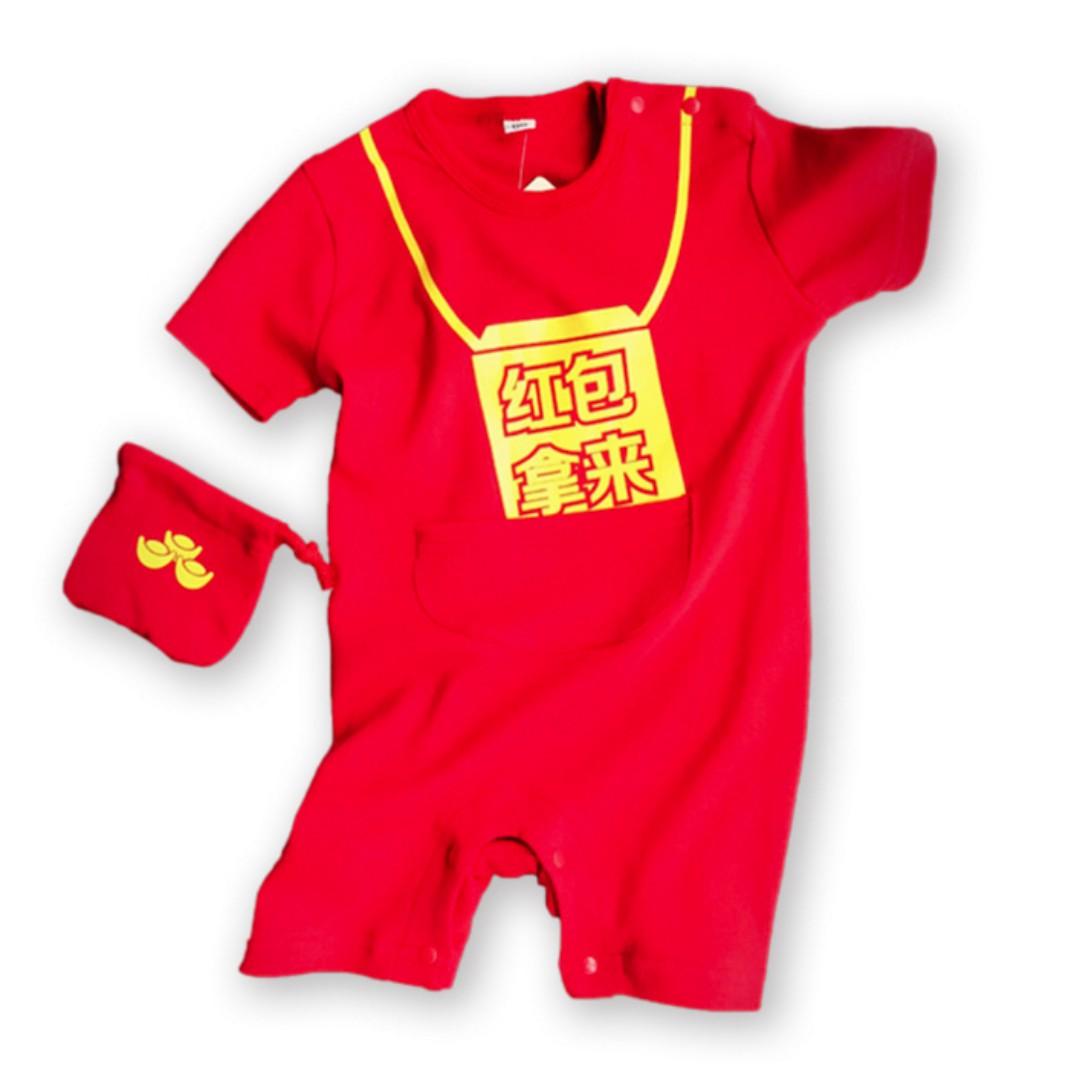 47fa36dd7c9e ✓️New-Instock/🚚Premium CNY Baby & Kids Apparel/Clothing/Merry ...