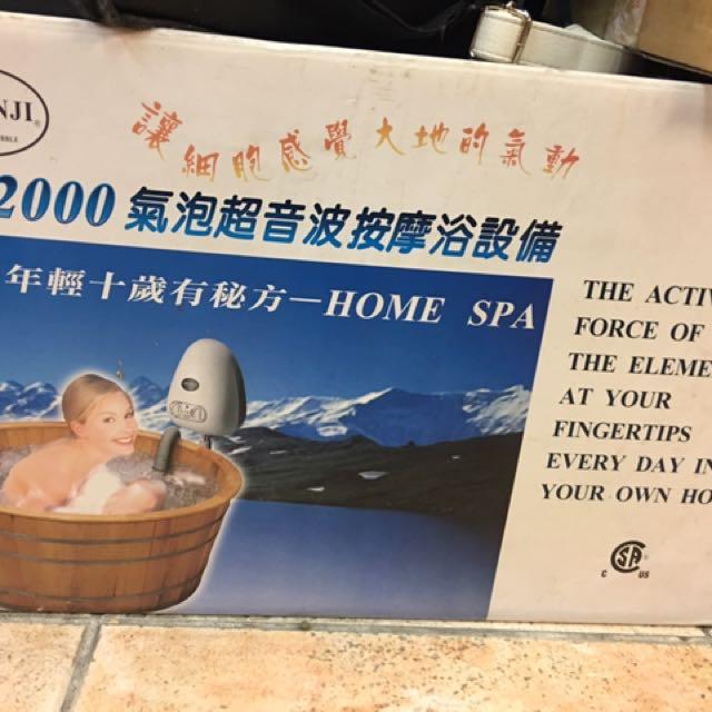 Spa 洗澡機