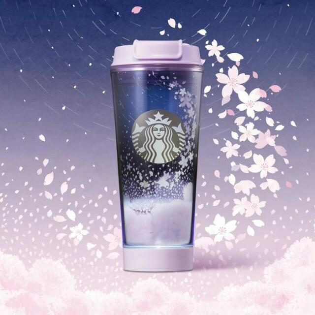 Starbucks Korea Cherry Blossom 2017 LED Tumbler