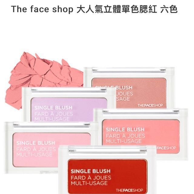 The face shop立體腮紅(hot)