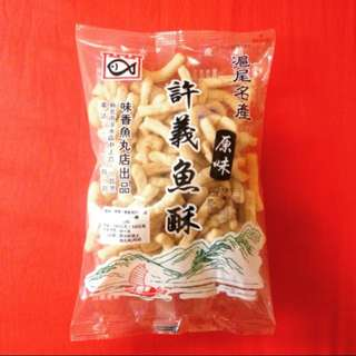 ✈大玩台灣代購✈許義魚酥(原味/辣味)