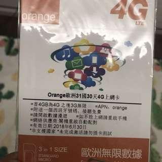 Orange 歐洲31國30天4G速度上網卡