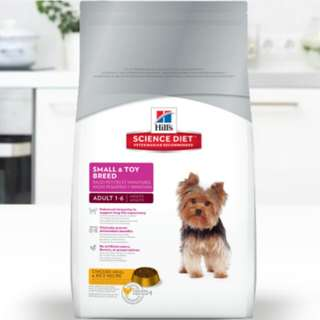 BNIP Hills Science Diet Adult Small & Toy Breed dog food