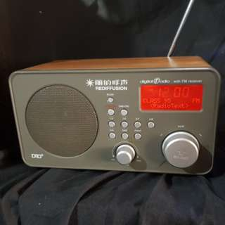 Old rediffusion radio dab+ with fm receiver