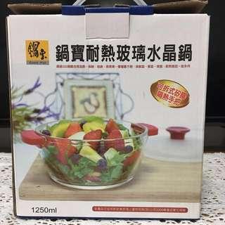 股東紀念品 鍋寶耐熱玻璃水晶鍋 1250ml