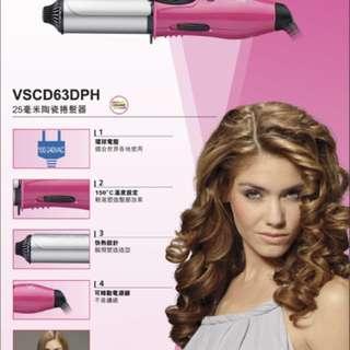 沙宣 粉紅色mini 25毫米陶瓷捲髮器(旅行用)
