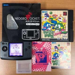 Backlit Neogeo Pocket (Monochrome) + Puzzle Bobble Mini