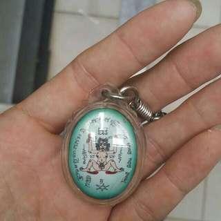 Eper amulet