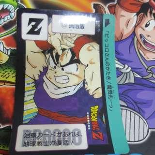 龍珠 本彈 Carddass Card Part 4 2008 #129 閃卡 咭 95% new 冇巢摺
