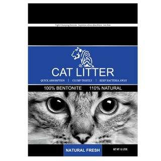 Tiger Pet Cat Clumping Litter