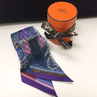 Hermes Twilly - purple tone
