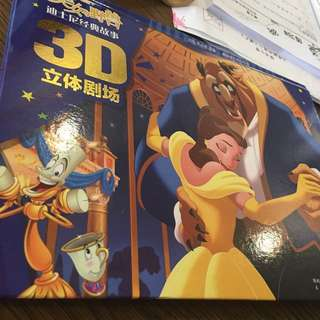 Chinese beauty and the beast pop up book