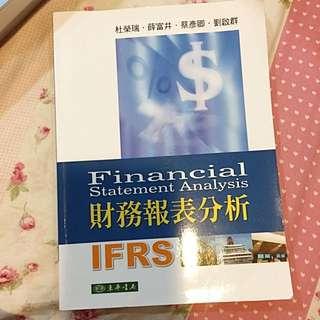 財務報表分析 可議價