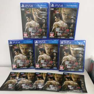 (Brand New) PS4 Ryu ga Gotoku Kiwami 2 with Bonus Downloadable Content / R3 (Chinese)