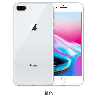 9成9 iPhone 8 Plus