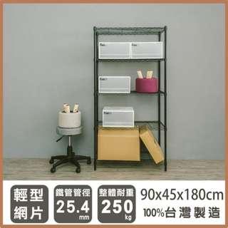 🚚 90x45x180公分 五層架 輕型超耐重層架 置物架 置物櫃 收納架 收納櫃 波浪架 貨架