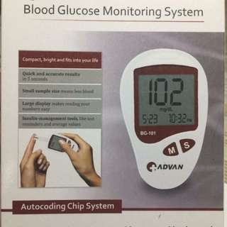 Glucometer (blood sugar monitoring kit)