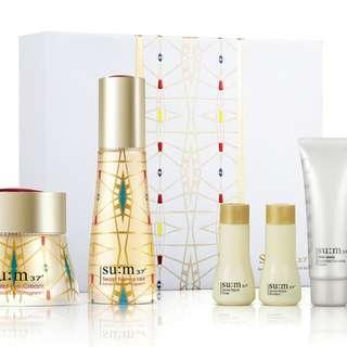 su:m37-Secret Eye Cream Set (Ja Baak Special Edition)