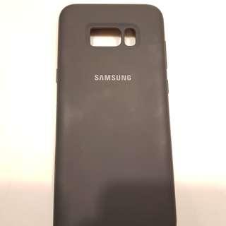Samsung s8 plus silicone case