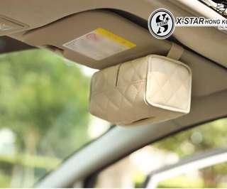 1633441 汽車用品 掛式格仔皮質紙巾套紙巾盒