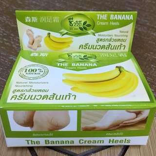 🚚 泰國 香蕉潤足霜