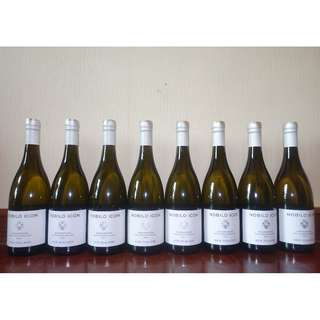 8 Bottles Sauvignon Blanc Wine